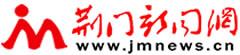 <strong>澳门新萄京665535-澳门萄京娱乐公司官网</strong>