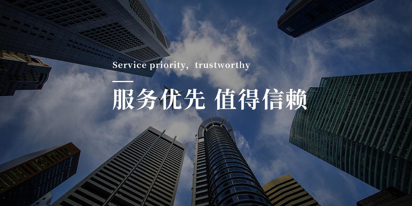 上海宇良办公设备有限公司